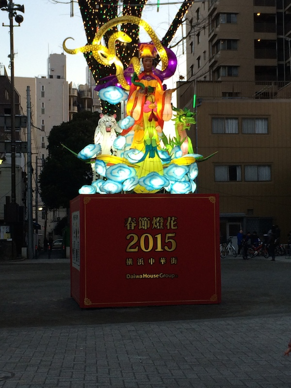 20150113blog2