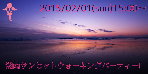 20150201_1