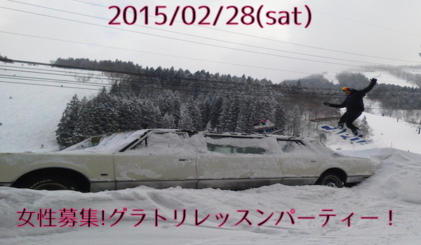 20150228_1