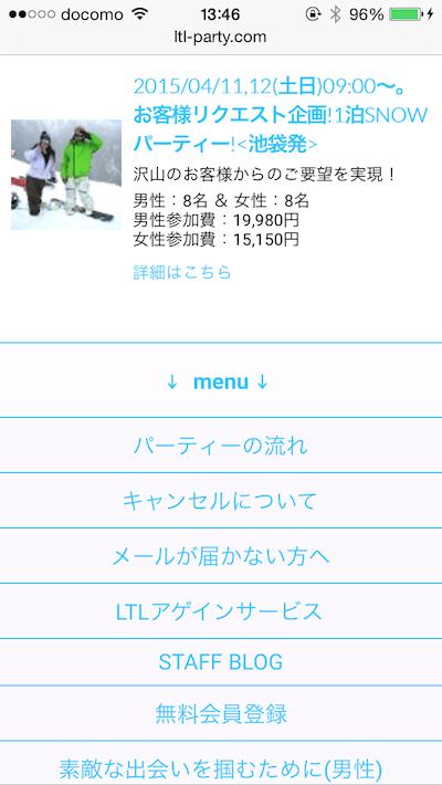 20150310blog2