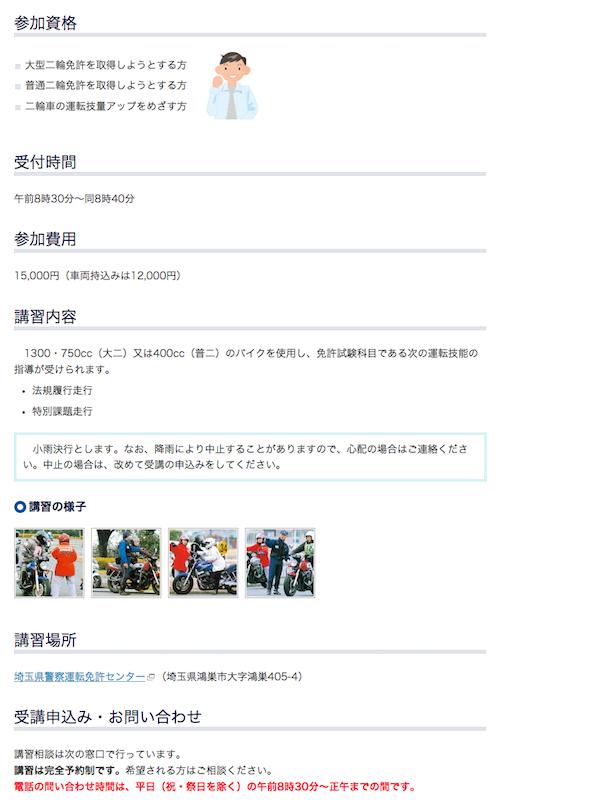 20150414blog1