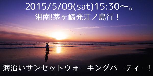 20150509_5