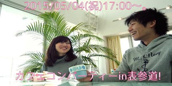 20150504_1 のコピー
