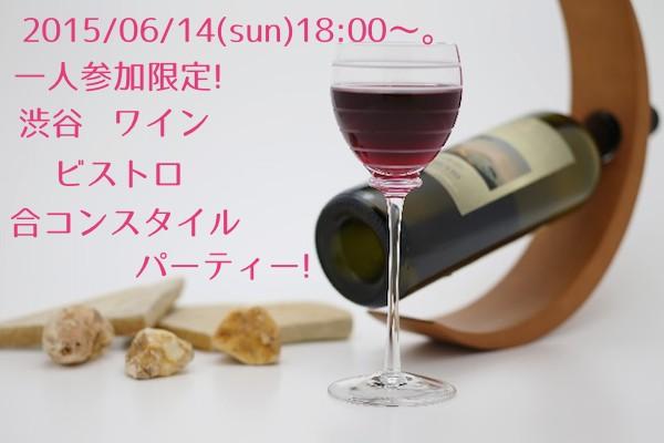 20140614_5