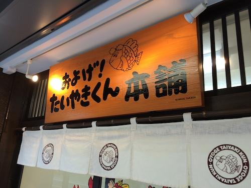 20150602blog7