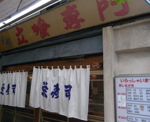 20150627blog1