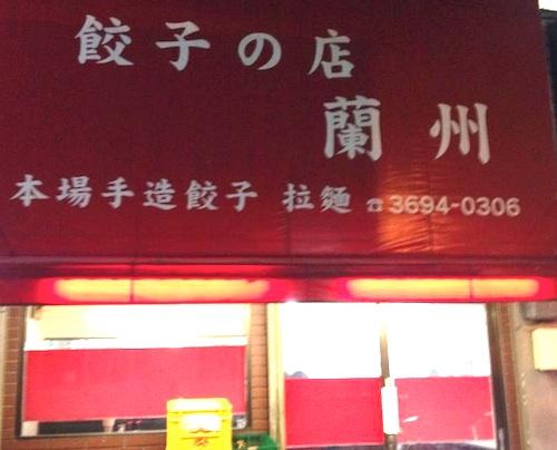 20150629blog1
