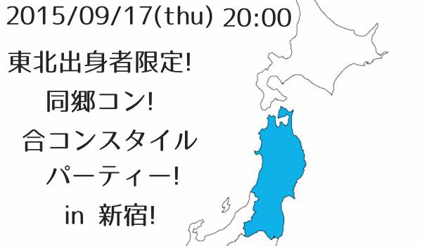 20150917_1